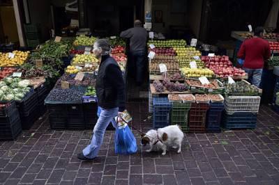 GREECE-THEME-FOOD